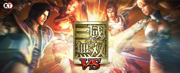 Nuevo trailer de Dynasty Warriors VS.