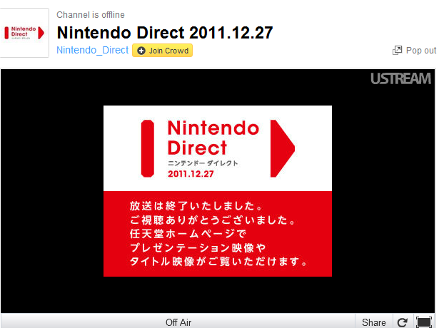 [Nintendo Direct] Recopilación de trailers