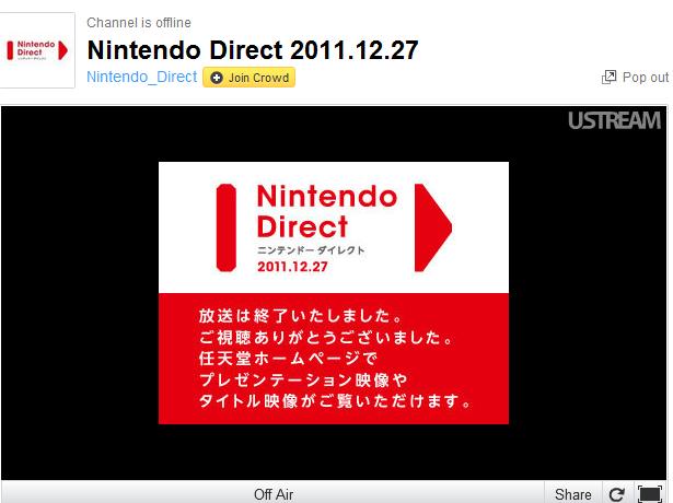 [Nintendo Direct] Recopilación de trailers