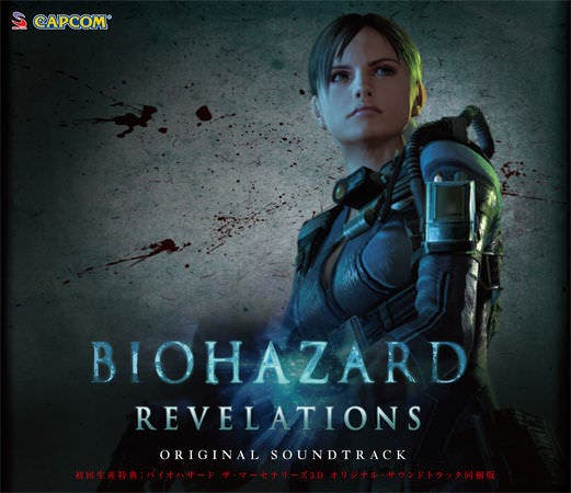 Resident Evil: para wii u RE-Revelations-OST