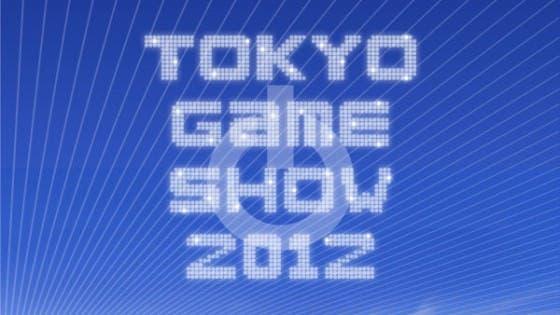 Lista de asistentes al TGS 2012