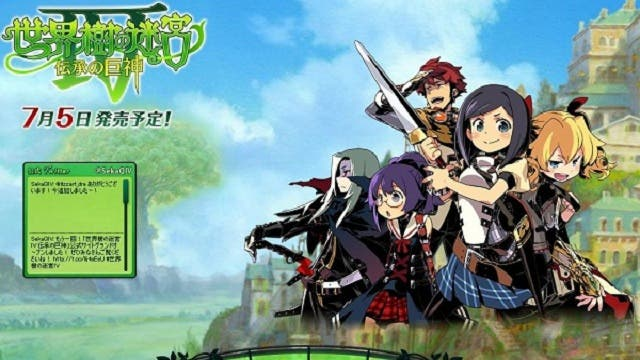 NIS América traerá 'Etrian Odyssey IV: Legends of the Titan' a Europa
