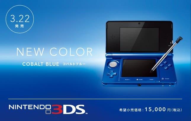 Nintendo detendrá la producción de las 3DS Azul Cobalto y Misty Pink