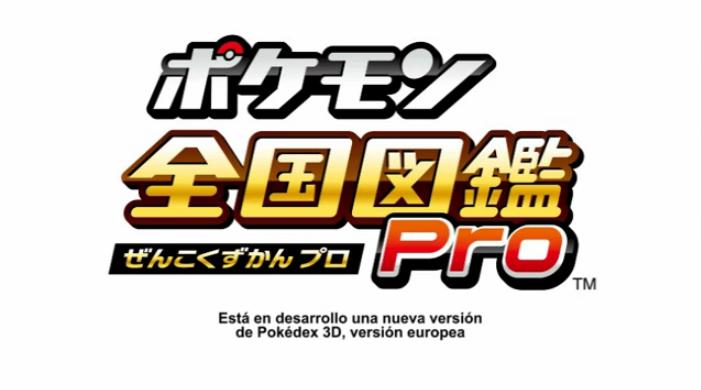 Pokémon le coge gustillo a la eShop