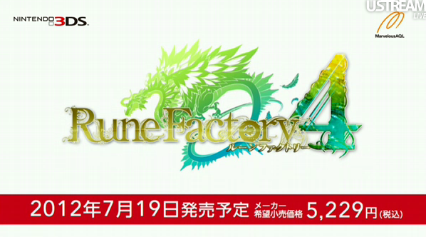 'Rune Factory 4' podría acabar saliendo finalmente en Europa