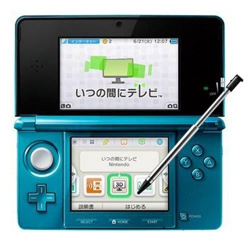 Se cancela el servicio de televisión de Nintendo 3DS en Japón