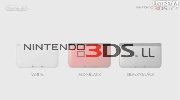Nintendo confía en vender 5 millones de 3DS en Japón este año fiscal