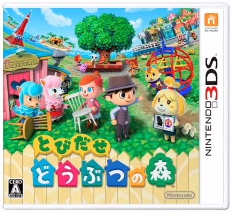'Animal Crossing: New Leaf' vende más de 600.000 copias en Japón