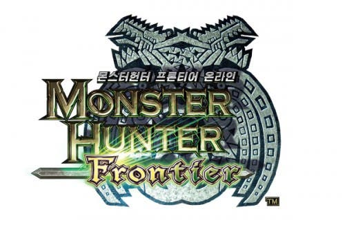 ¿Monster Hunter Frontier G para Wii U?