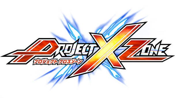 Project X Zone: Trailer de 15min