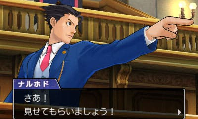 Ace Attorney 5 se viene a occidente