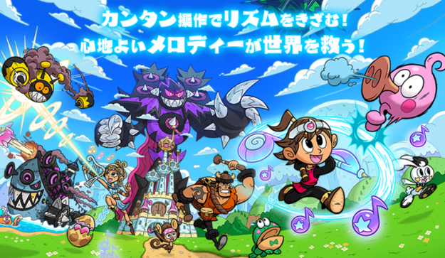 Harmo Knight para Nintendo 3DS llegará a occidente