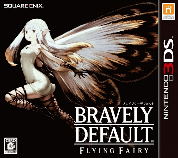 Nuevo trailer de Bravely Default: Flying Fairy para Nintendo 3DS
