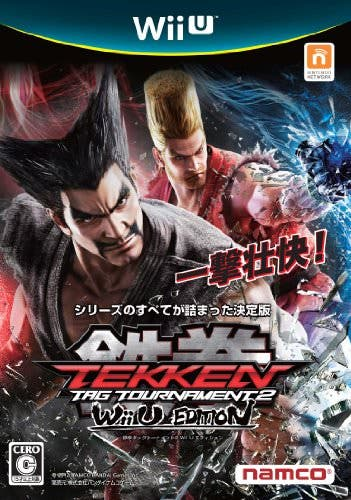[Vídeo análisis] Tekken Tag Tournament 2 – Wii U Edition