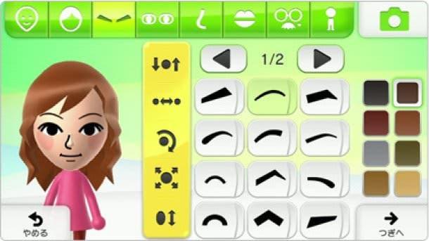 Detalles e imágenes del Mii Studio de Wii U