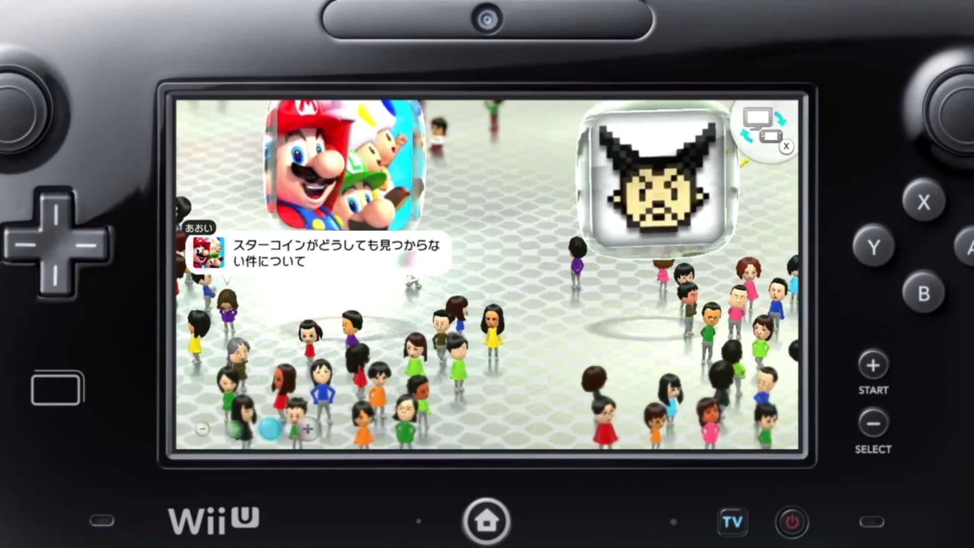 Nintendo baraja un sistema de transferencia de Wii U a Wii U