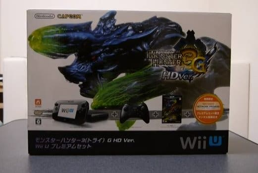 Unboxing del pack Wii U Premium + 'Monster Hunter Tri G HD'