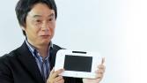 Miyamoto habla sobre la importancia de Internet, su futuro, inspiraciones y más