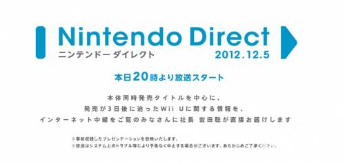 Recopilación de Trailers de la Nintendo Direct Europea