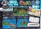 'Pokémon Scramble U' en camino para WiiU