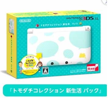 [Nintendo Direct] Revelada la edición especial 'Tomodachi Collection' de 3DS y un nuevo color