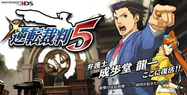 Los DLC de 'Ace Attorney Dual Destinies' llegarán a occidente