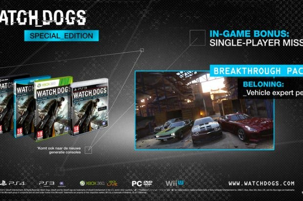 [Rumor] 'Watch Dogs' podría haberse cancelado para Wii U