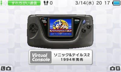 Los juegos Game Gear llegarán a la Consola Virtual de 3DS