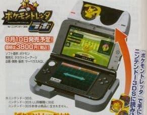 Revelado el periférico scan de 3DS para 'Pokémon Tretta Lab'