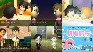 Un error en 'Tomodachi Collection: New Life' permite relaciones homosexuales