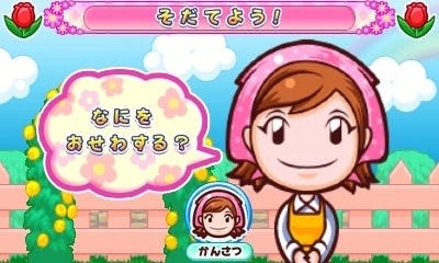 'Cooking Mama' y 'Gardening Mama' regresan a 3DS en marzo
