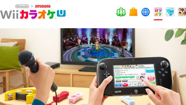 'Wii Karaoke U by JOYSOUND' se dirige a las Wii U europeas