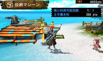 monster hunter 3 ultimate matchmaking Monster hunter 3 ultimate co-op faqhunters, unite a news about monster hunter 3 ultimate and its co-op game features.