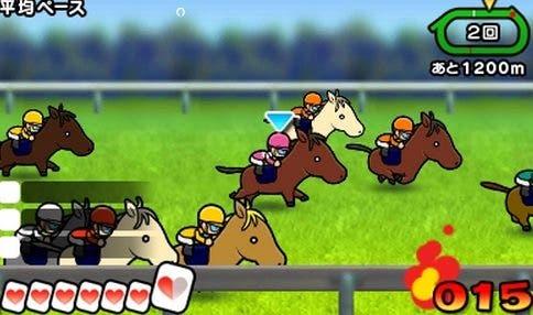 'Soritia Horse' lo nuevo de Game Freak