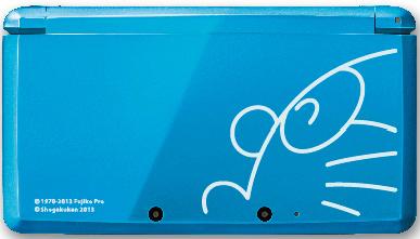 La exclusiva Nintendo 3DS edición especial Doraemon