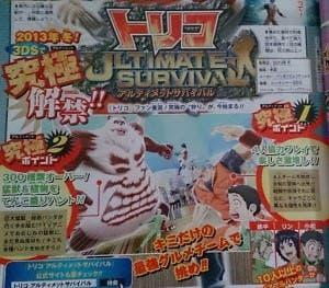 Namco Bandai anuncia 'Toriko: Ultimate Survival' para Nintendo 3DS