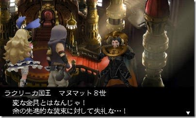 Nuevas capturas comparativas de 'Bravely Default: For The Sequel'