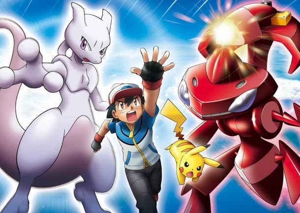 'Pokémon la Película: Genesect and the Legend Awakened' se estrenará en Cartoon Network