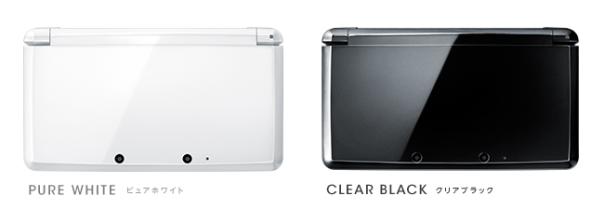 Anunciados dos nuevos colores para Nintendo 3DS