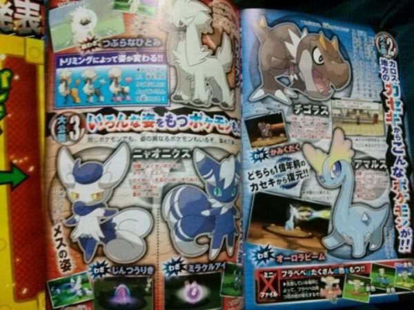 [Rumor] La revista Coro Coro da más detalles sobre algunos pokémon