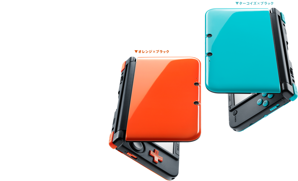 Dos nuevos colores de Nintendo 3DS XL para Japón: naranja y turquesa