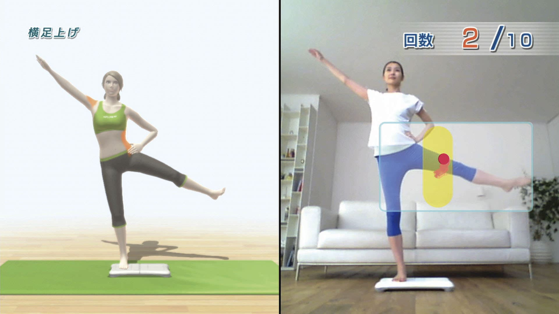 Actualización 1.2.0 para 'Wii Fit U' ya disponible