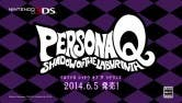 Persona Q Shadow of the labyinth 3ds