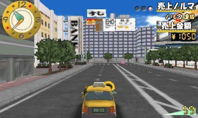 Primer gameplay de 'The Taxi: I am a Charismatic Driver'