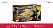 Anunciada edición limitada de 3DS XL de 'Monster Hunter 4' en Japón