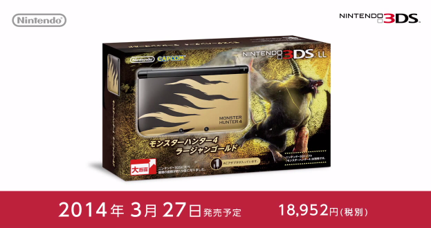 3DS XL monster hunter