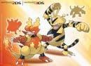 Hazte con Magmar y Electabuzz en 'Pokémon X/Y'