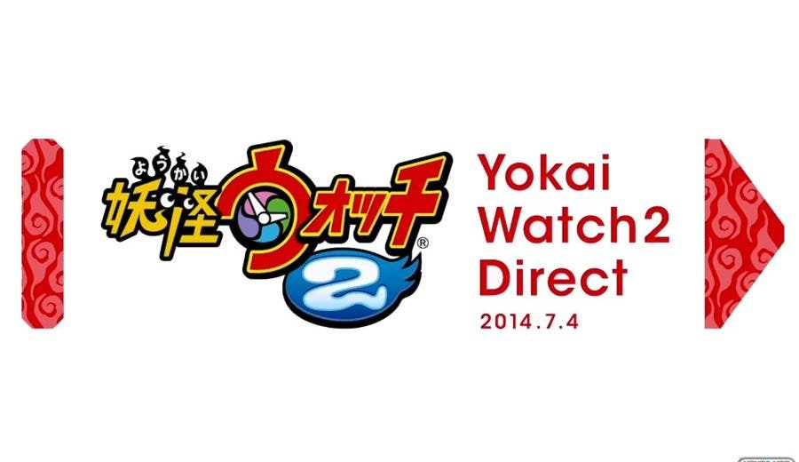 Resumen del Nintendo Direct de 'Youkai Watch 2'