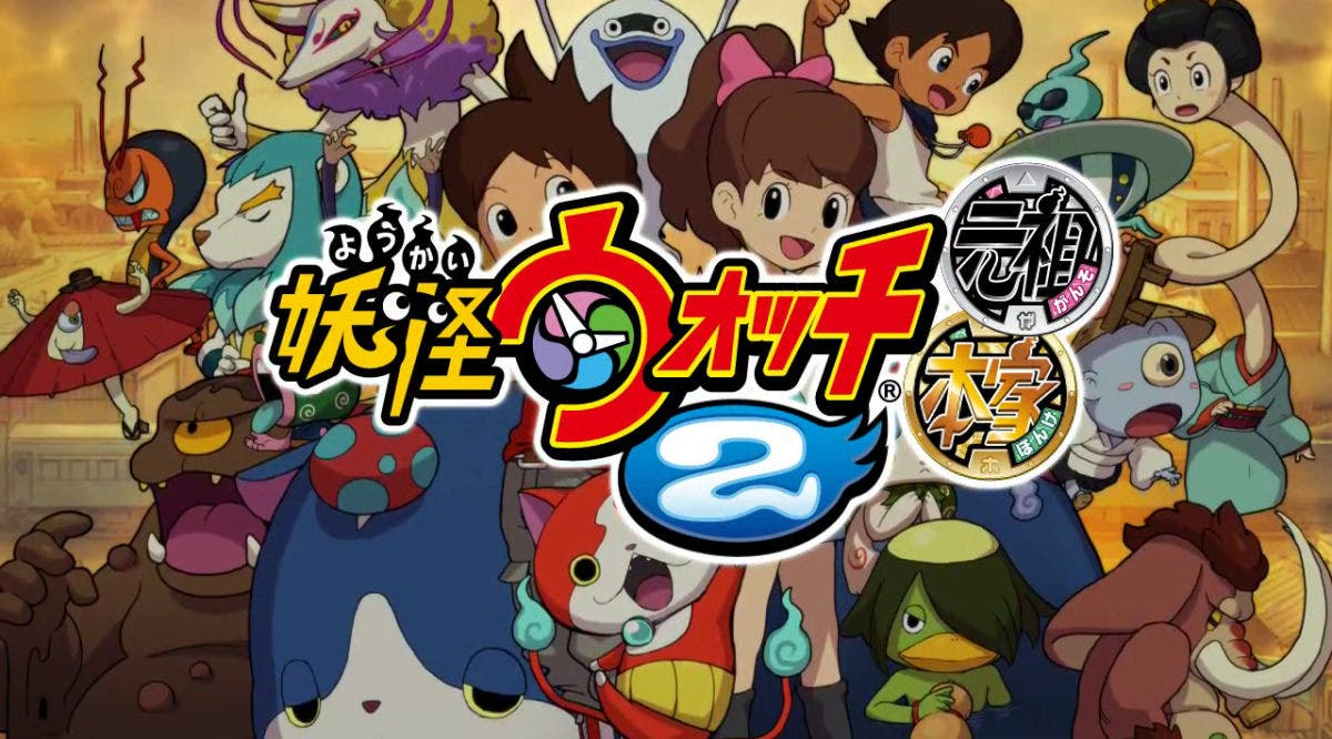 Level 5: «Estamos considerando seriamente una expansión internacional de 'Youkai Watch'»