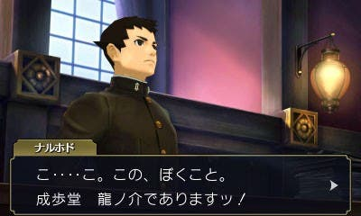 The-Great-Ace-Attorney_2014_09-10-14_002